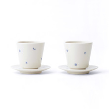 한글 찻잔 2인 세트Korean alphabet pattern teacup Set